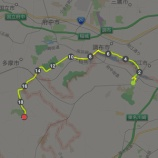 『20km走!!』の画像
