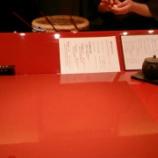 『全国郷土寿司人気ランキング1位:東京「江戸前にぎり寿司」を昼のおまかせコースでいただく@鮨 銀座 鰤門(しもん)』の画像