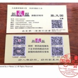 『水茄美人倶楽部の国際文化交流(60)/水なす美人塾』の画像