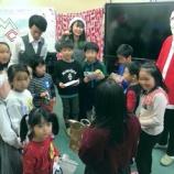 『クリスマスパーティ開催』の画像