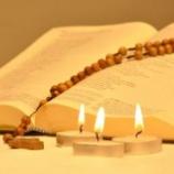 『聖典を読む大切さ その2』の画像