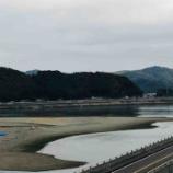 『何気に河口マニアの俺 #仁淀川ブルー で有名な仁淀川の河口に興奮 #ネトウヨ安寧』の画像