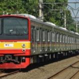 『気になる仕様は?205系埼京線ハエ30編成要検出場&運用復帰』の画像