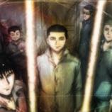 『RAINBOW 二舎六房の七人 第01回 『After the rain』』の画像