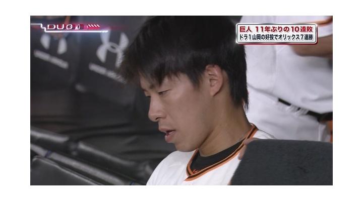 【 悲報 】石川慎吾、ベンチで涙・・・マギー、ベンチで激怒・・・【 画像あり 】