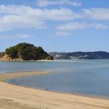 『いつか行きたい日本の名所 黒島 ヴィーナスロード』の画像