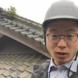 『屋根の葺き替え、明日からスタート』の画像