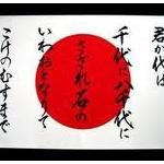教科書全社で竹島・尖閣を明記、「日本固有の領土」 領海侵犯にも踏み込む
