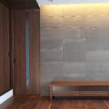 『茨城県に柏木工・エレスダイニングセット・シラカワ・ACUTEテレビボードとNORソファを納品』の画像