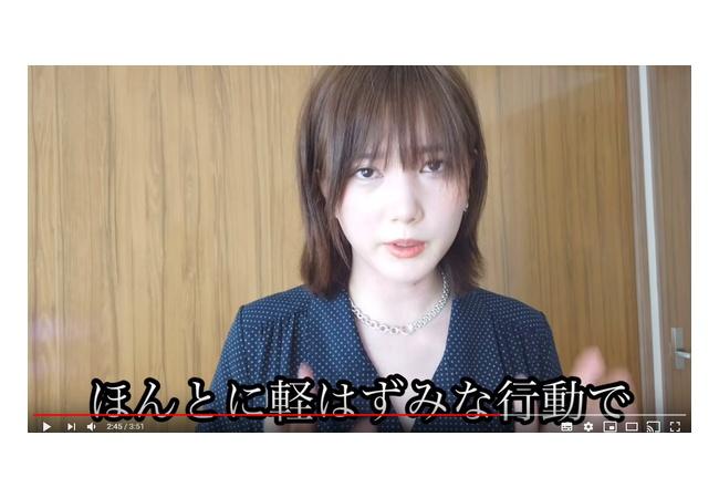 本田翼さんからおまえらにメッセージ
