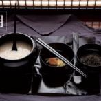 永平寺の修行僧の食事、苦痛すぎる
