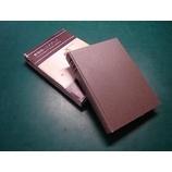 『書籍紹介 熱物性ハンドブック』の画像