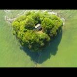 『いつか行きたい日本の名所 小島神社』の画像