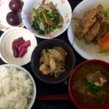 『今日のあべQ(鶏肉のマヨ味噌焼き)』の画像