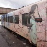 『【花咲くいろは聖地巡礼】花咲くいろはラッピング列車乗車レポート・後編』の画像