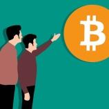 『【大転換】ビットコイン、半減期後に大暴騰か』の画像