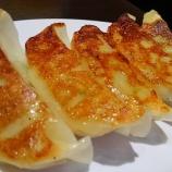 『餃子定食は醤油ラーメンで!』の画像