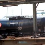 『タキ38000形タキ38044』の画像