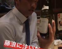 【速報】才木浩人くん(20)、藤浪(24)にワインを注ぐ