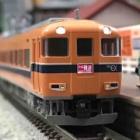 『TOMIX 近鉄30000系「ビスタEX」』の画像