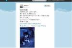 【拡散希望!】交野市に『迷子の黒い柴犬さん』がいるようです~ご存知のヒトはご連絡を!~
