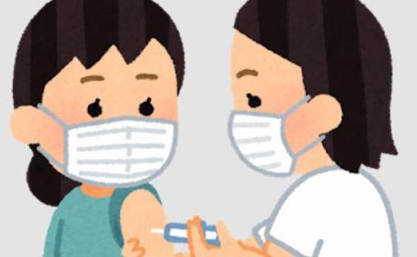 ワクチン接種1回目の感想を報告