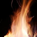 『五大元素:火の元素との交流について』の画像