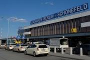 【ドイツ】「大人のおもちゃ」で空港ターミナル閉鎖、爆弾と疑われ  [08/09]