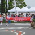 2016年横浜開港記念みなと祭国際仮装行列第64回ザよこはまパレード その80(ラヴィングステージ)