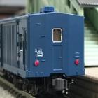 『KATO マニ44 増備』の画像
