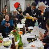 『平成28年度桔梗町会新年交礼祝賀会』の画像