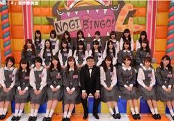 【乃木坂46】「NOGIBINGO!4」でどの回が好き??1番人気だったのはあの回!!!