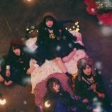 『欅坂46 8thシングル『黒い羊』TYPE-D収録『ごめんね クリスマス』のMVが欅坂46公式サイトで公開!』の画像