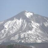 『磐梯山の種まきキツネ』の画像