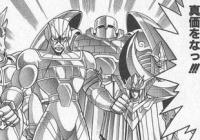 『ハドラー親衛騎団アニメでの登場が楽しみで仕方ない』の画像