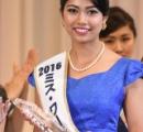 <ミス・ワールド>日本代表にインド人ハーフ美女・吉川プリアンカさん!