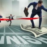『企業の競争優位性を見つけるための簡単な指標をご紹介します!』の画像