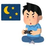 『【悲報】「育休を取ってもゲーム三昧」そんな意識の低い父親教育の実情がこちら・・・』の画像