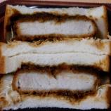 『まちかど厨房 三元豚の厚切りロースかつサンド(味噌だれ) ローソン』の画像