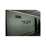 『九州新幹線「つばめ」』の画像