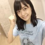 『【乃木坂46】秋元康 ライブ時の深川麻衣の写真を755で公開!『1日目、お疲れ様。』』の画像