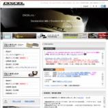 『DIXCEL賞 @御堂筋イルミネーション』の画像