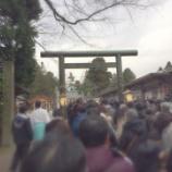 『【富山】射水神社の御朱印』の画像