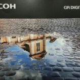 『RICOH  GR DIGTAL Ⅳが欲しくなるの巻』の画像
