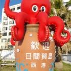 『日間賀島に行ってきました!』の画像