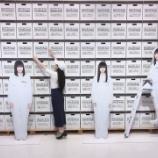 『【乃木坂46】完全すっぴんだ・・・『だいたいぜんぶ展』来館!!!』の画像
