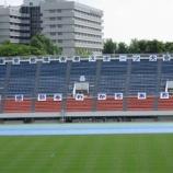 『【カレ早稲2】燃えたスポーツ大会』の画像
