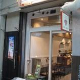 『心のアツいmb cafe?さん!新商品開発中です!! 』の画像
