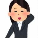 【東証一部】高配当大型株と人気の株主優待株