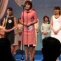 2002湘南江の島 海の女王&海の王子コンテスト その42(12番・私服)